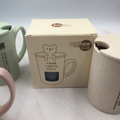 Купить Eco Cup with Cap 400 ml 22880 - Ncase